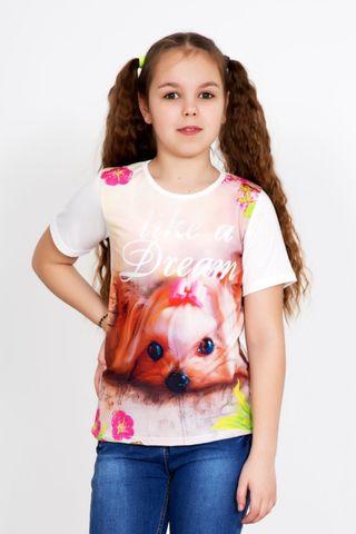 T-Shirt Charlie D Art. 3331