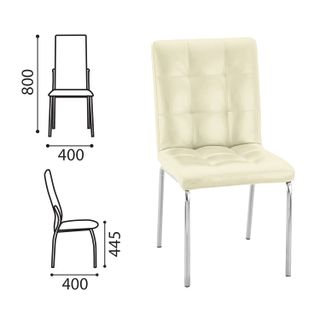 Dining chair, cafe, Ralph house, chrome frame, leather, beige