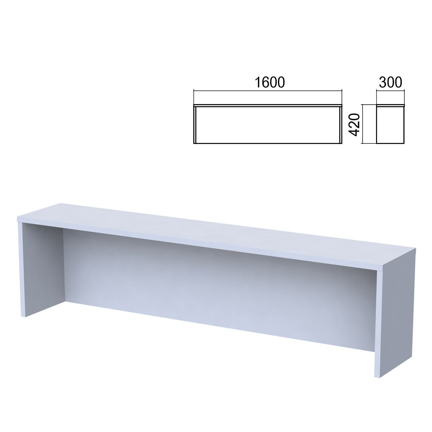 Argo table add-on, 1600 mm wide, grey