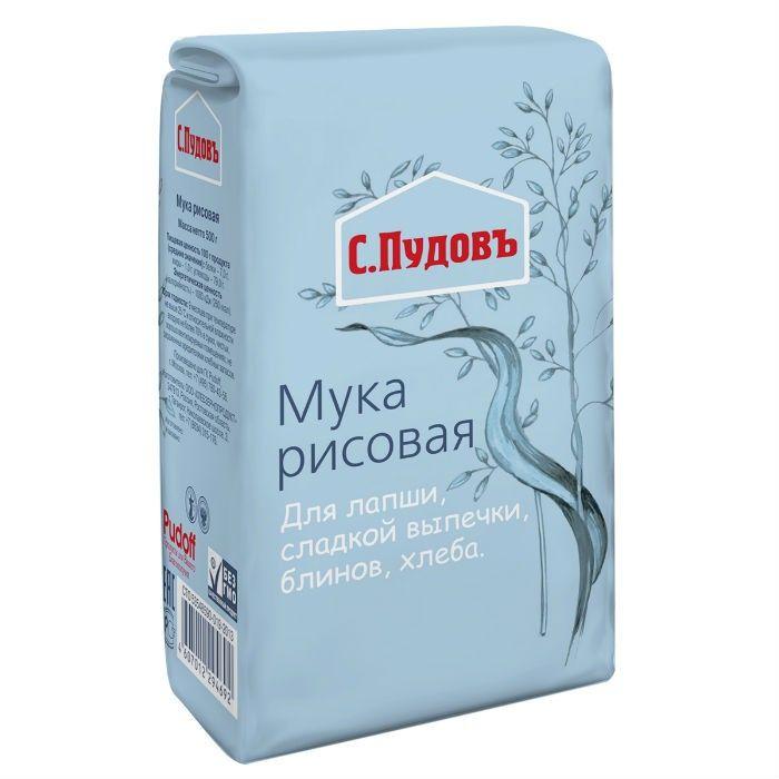 "Rice flour ""S. Pudov"", 500 g"