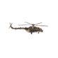 The model Mi-171 1:175 - view 10