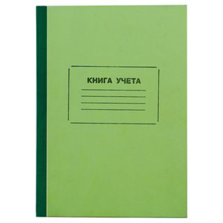 Accounting book 128 sheets, A4 205х287 mm, STAFF, line, hard cover, cardboard, numbering, offset unit