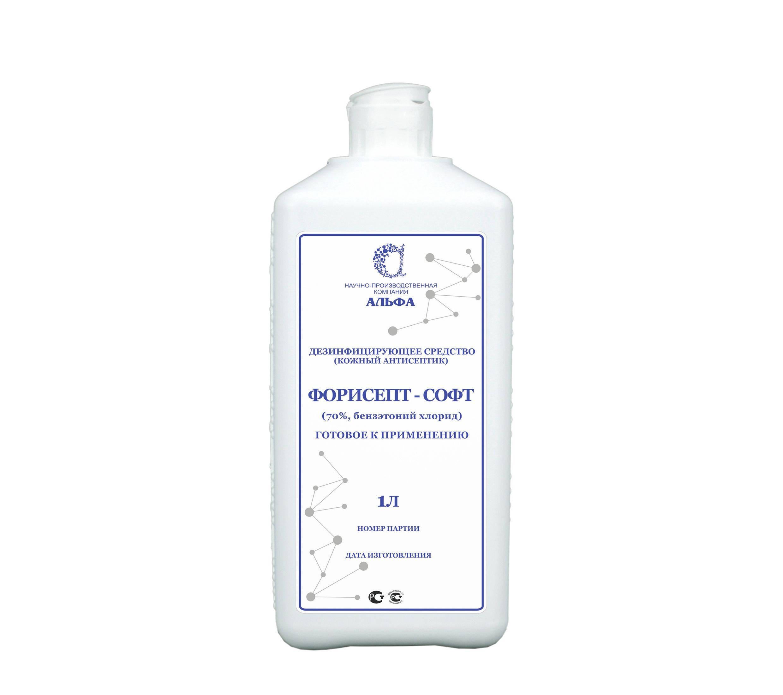 "Skin antiseptic ""TRICEPT-SOFT (70%, benzathine chloride)"" 1000 ml dispenser"