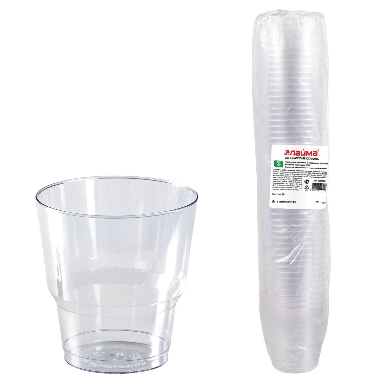"LIMA / Disposable glasses 200 ml, SET 50 pcs., Transparent, ""CRYSTAL"", PS, cold / hot"