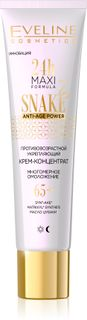 Anti-aging firming cream concentrate 65+ 24h series maxi formula, Avon, 40 ml