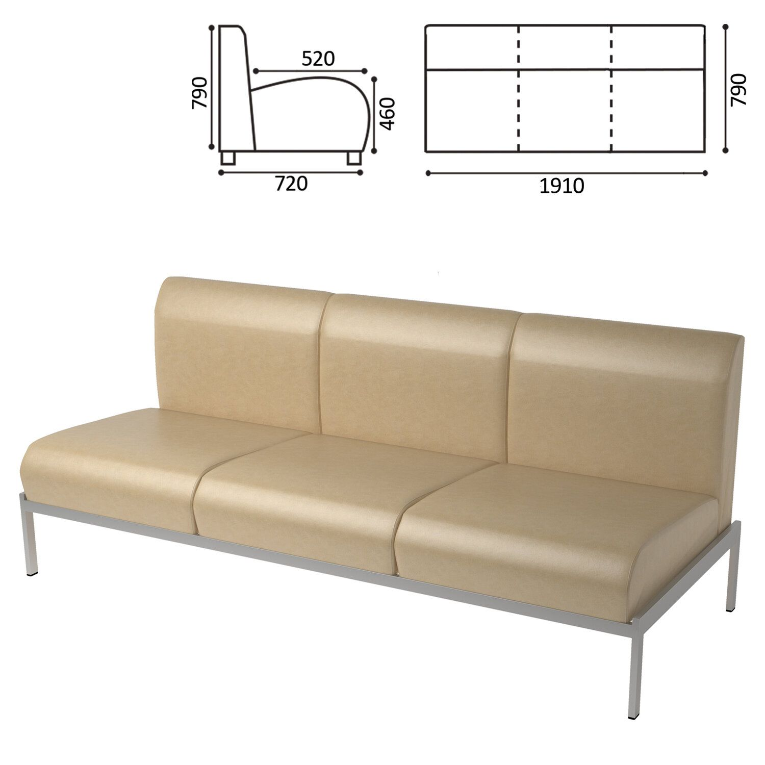 """COMFORUM / Soft three-seater sofa """"Dylan"""" D-22, 1910x720x790 mm, without armrests, leatherette, beige"""