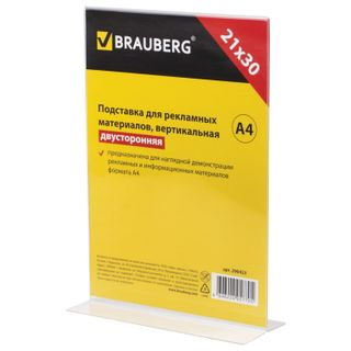 Stand table for promotional materials VERTICAL (210x297 mm) A4, double-sided, BRAUBERG