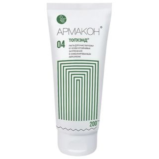 ARMACON / Cleansing Paste