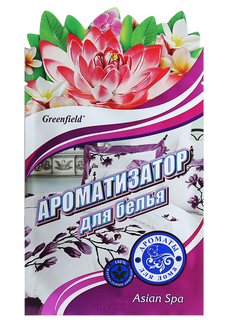 Greenfield fragrance for linen Asian spa