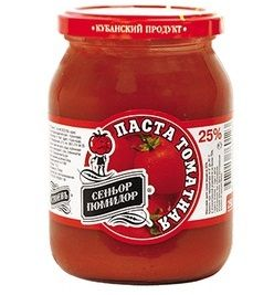 Tomato paste Senor Tomato 250g.