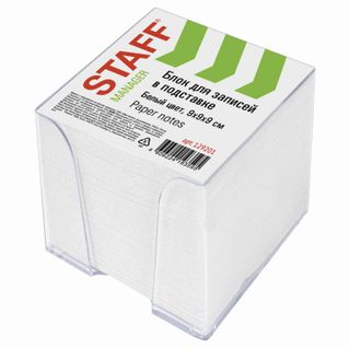 Unit for records STAFF in the stand transparent cube 9х9х9 cm, white, whiteness 90-92%