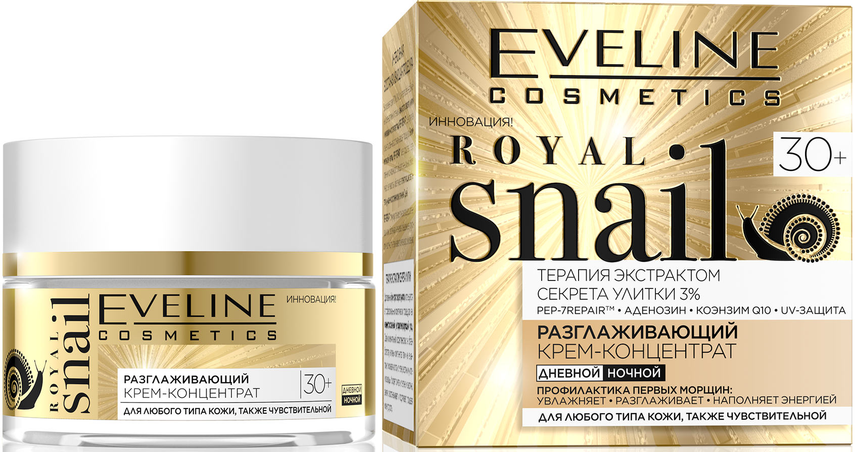 Smoothing cream concentrate 30+ for all skin types, also sensitive series royal snail, Avon, 50 ml