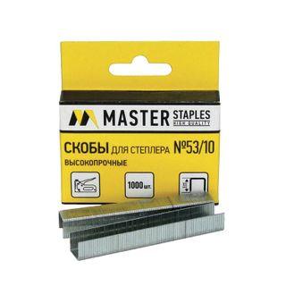 Staples for furniture stapler, type 53, 10 mm, MASTER, HIGH STRENGTH, quantity 1000 pcs.