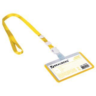 Badge student horizontal (55х90 mm), tape with removable clip, YELLOW, BRAUBERG