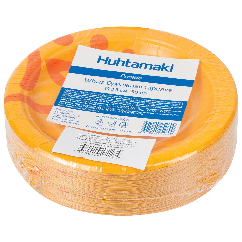 "HUHTAMAKI / Disposable plates ""Whiz"" diameter 180 mm, CARDBOARD, cold / hot, SET 50 pcs."