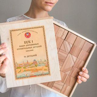 """Wooden designer """"Buk No. 1 large"""", 36 details"""