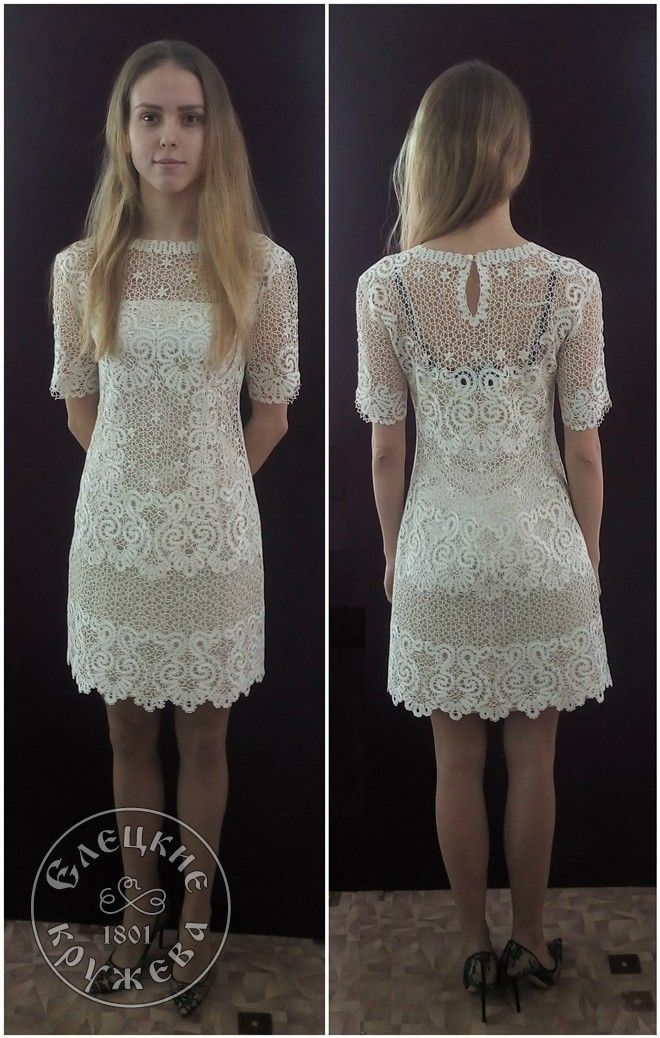 Yelets lace / Women's lace dress С443