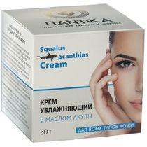 Moisturizing cream with shark oil