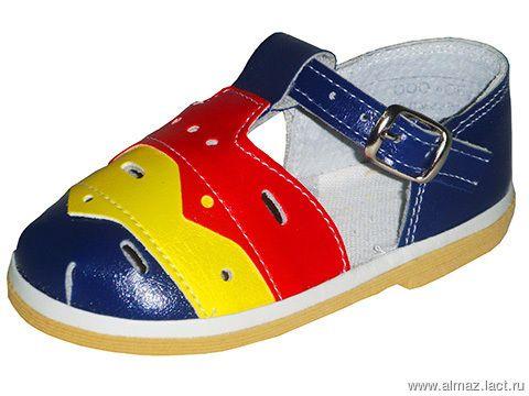 "Children's shoes ""Almazik"" 0-107 for boys"