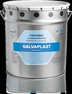 Primer GALVAPLAST for painting all types of surfaces
