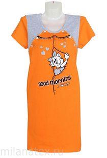 Tunics Bathrobes Pajamas T-shirts Shorts
