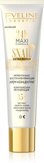 Instantly regenerating cream concentrate 35+ series 24h maxi formula, Avon, 40 ml