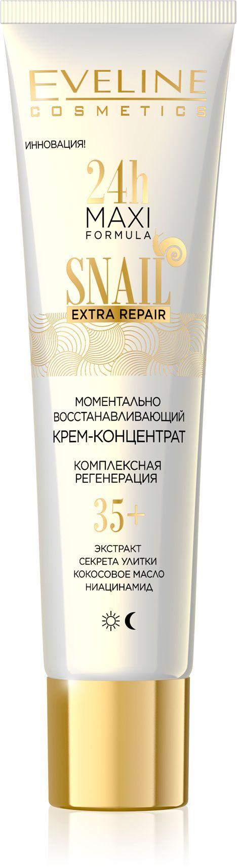 Instantly regenerating cream concentrate 35+ series 24h maxi formula, Avon, 40 ml