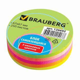 Unit self-adhesive (sticker), curly, BRAUBERG, NEON