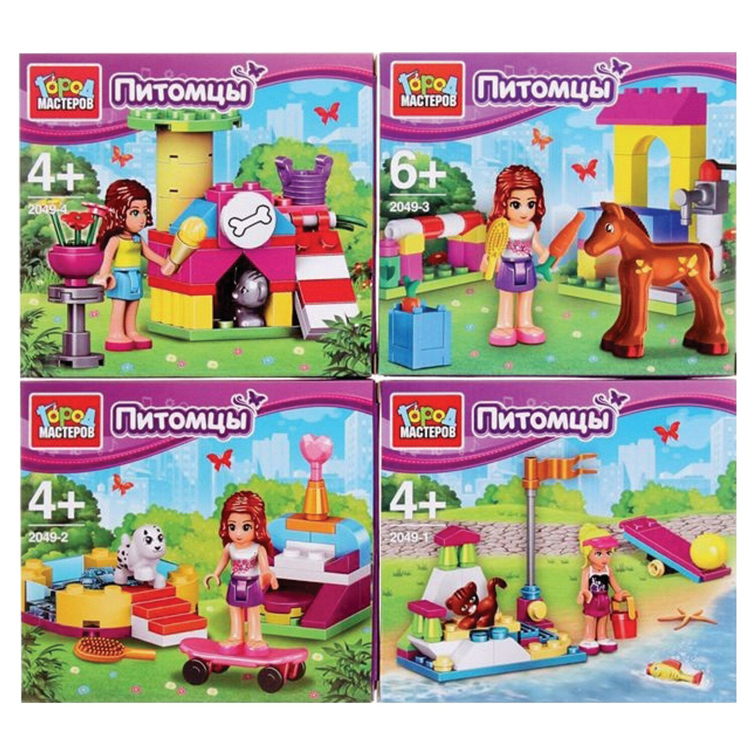 "Designer ""Pets,"" 56 parts, assorted, in display, CITY MASTER"