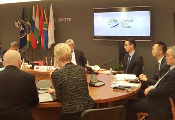 Portal Global Language Trade oldu презентован toplantısında DS BRICS