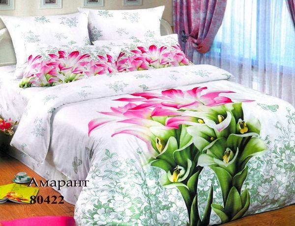 Satin bed linen 3D Amaranth