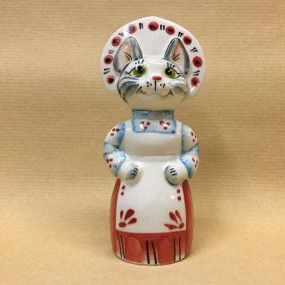 Figurine porcelain