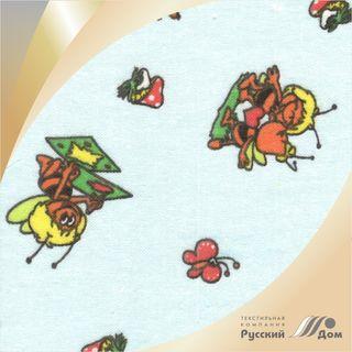 Diaper Bees