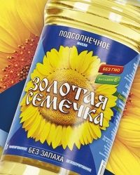 Sunflower refined deodorized oil