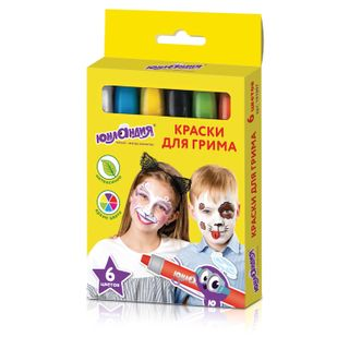 Paint the grim INLANDIA, SET of 6 colors, bright colors, face and body washed off with water