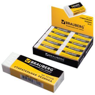 Eraser large BRAUBERG