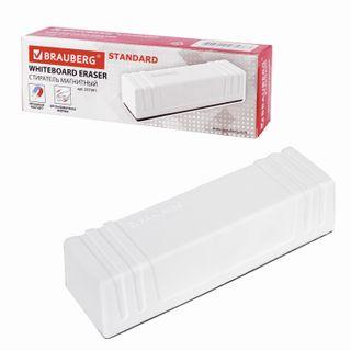 Eraser magnetic for magnetic marker boards (45х145 mm), BRAUBERG