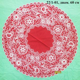 Napkin Karelian patterns diameter 60 cm