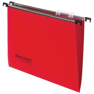 Hanging folder A4 (350х245 mm), up to 80 sheets, SET of 5 PCs, plastic, red, BRAUBERG (Italy)