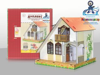 MULTIPLICATOR PUPPY HOUSE DUPLEX COLOR art. 173250-PDP