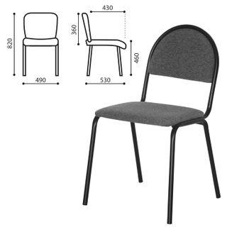 Serna visitor chair, black frame, grey fabric