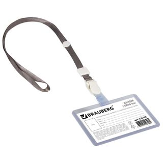 Badge student horizontal (55х90 mm), tape with removable clip, GREY, BRAUBERG