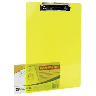 Board tablet BRAUBERG Energy downforce A4 (226х315 mm), plastic, 2 mm, neon YELLOW
