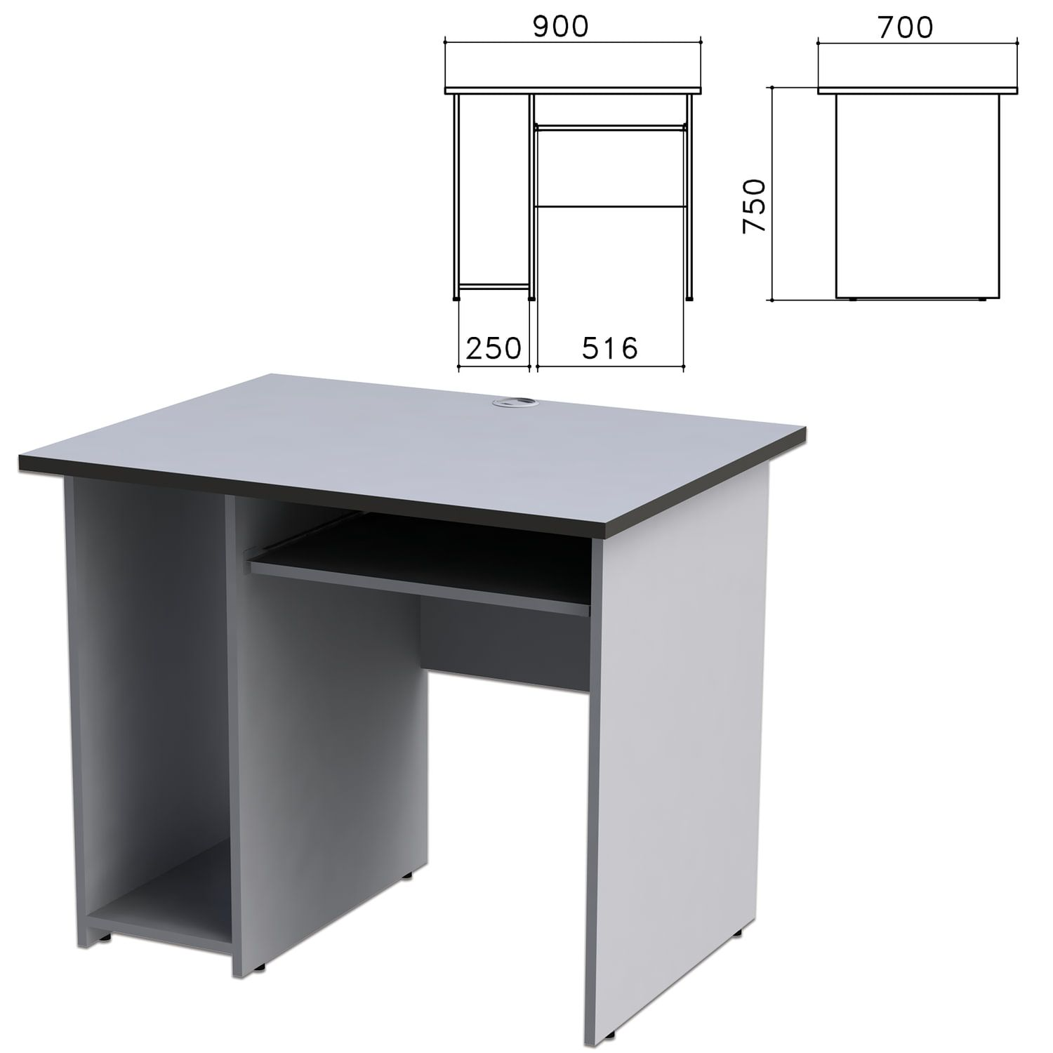 Monolith computer table, 900 x700 x750 mm, gray color