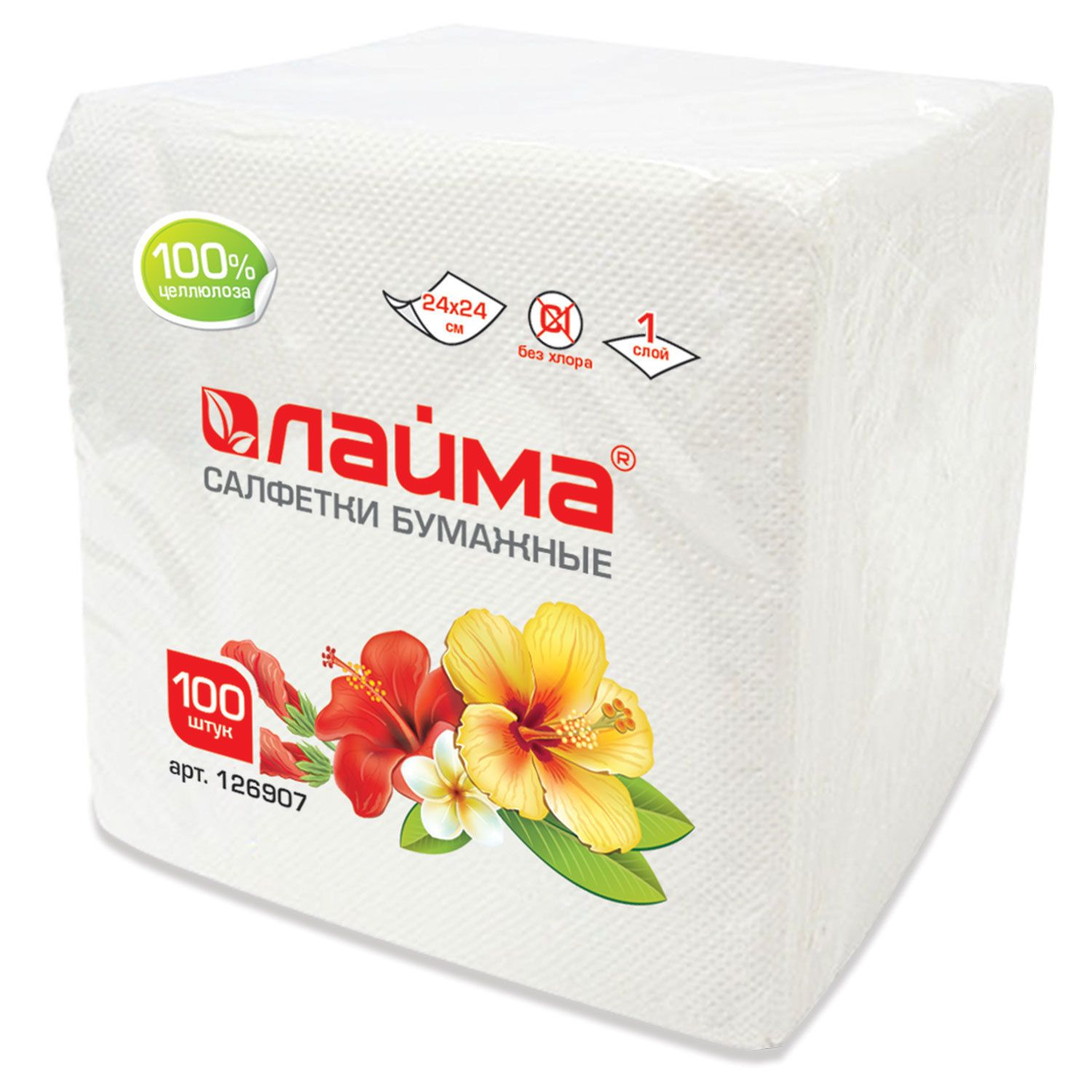 LIME / Paper napkins, 100 pcs., 24x24 cm, white, 100% cellulose