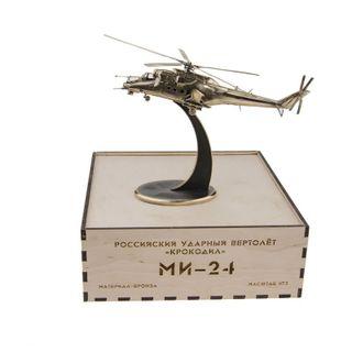 Model helicopter MI-24 Crocodile 1:72