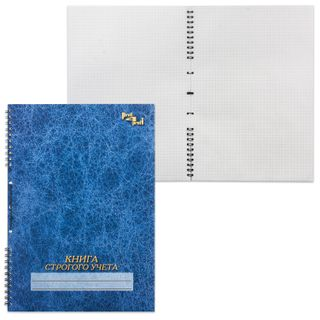 Book of strict accounting, 50 sheets, A4, 204 x290 mm, comb, cardboard