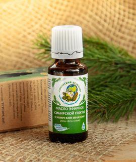 Essential oil of Siberian fir, bottle 20 ml
