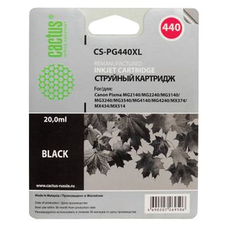 Inkjet cartridge CACTUS (CS-PG440XL) for CANON PIXMA MG2140 / 3140/3540/4240, black, resource 600 pages.