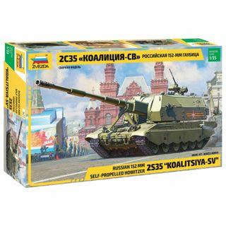 Model for bonding SAU Gaubica Russian 152 mm 2C35